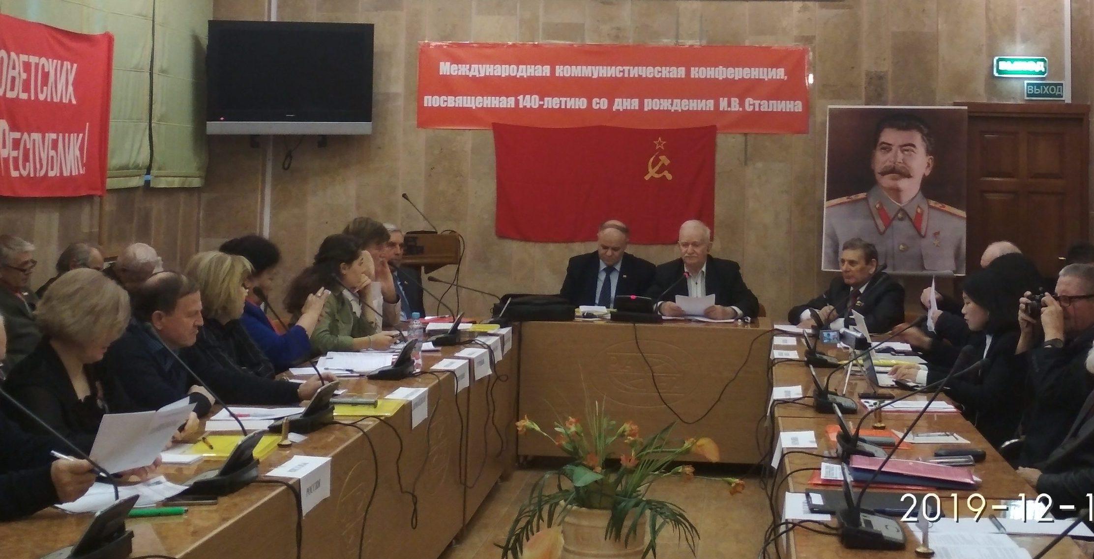 О международной конференции в Минске, посвящённой  140-летию со дня рождения И.В.Сталина.